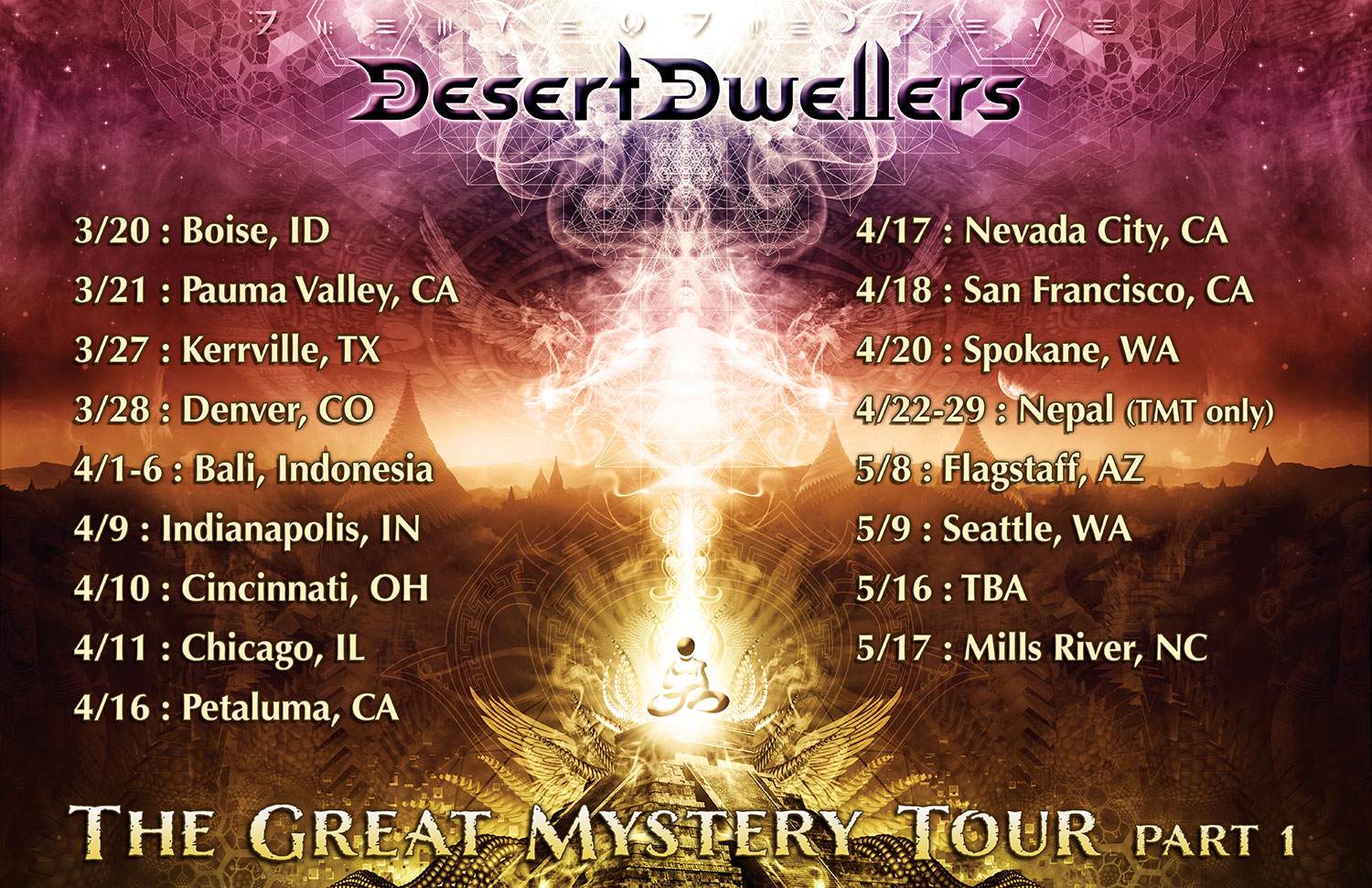 Desert Dwellers - The Great Mystery Tour